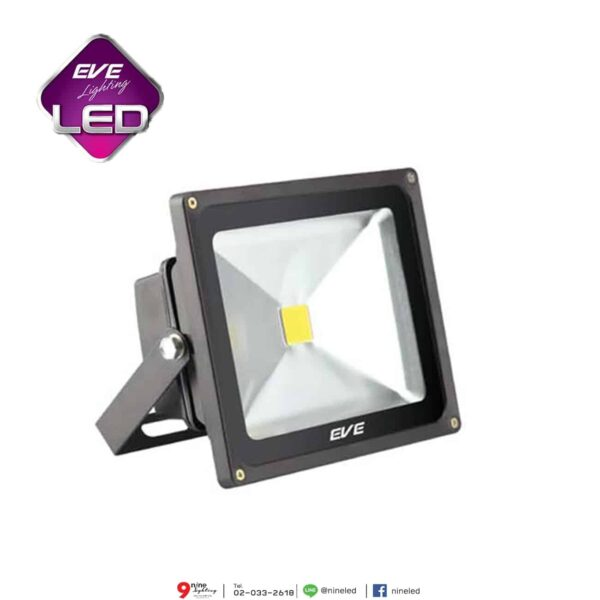 สปอร์ตไลท์ led eco bright 50w วอร์มไวท์ eve