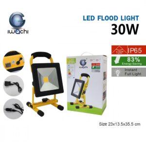 สปอร์ตไลท์ LED 30w TGD-005 รุ่นชาร์ตแบตได้ (เดย์ไลท์) IWACHI