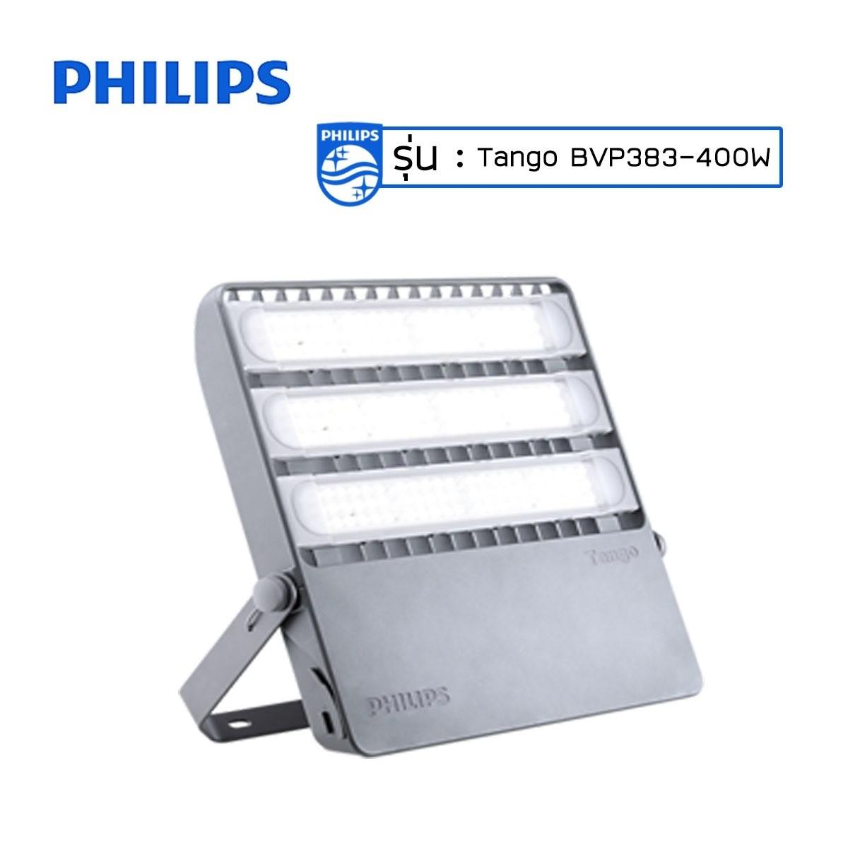 สปอร์ตไลท์ LED Philips BVP383 400w (CW)