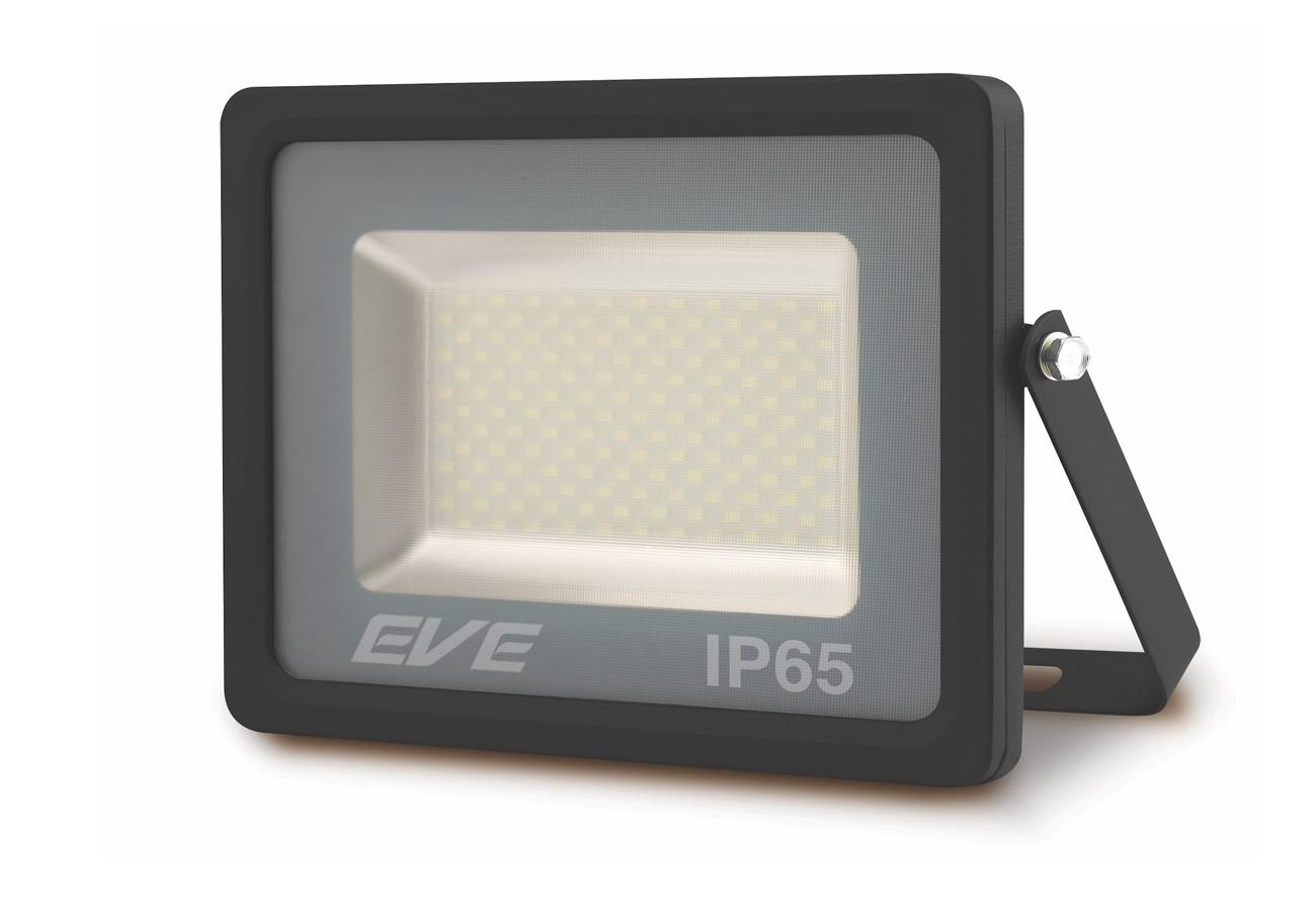 สปอร์ตไลท์ LED Wisdom 50w (เดย์ไลท์) EVE