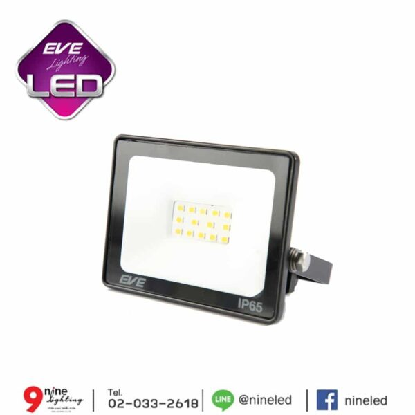 สปอร์ตไลท์ LED 10W EVE DOB Deluxe